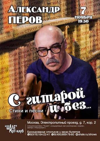 http://images.vfl.ru/ii/1573230422/9fcbb52b/28490831_m.jpg