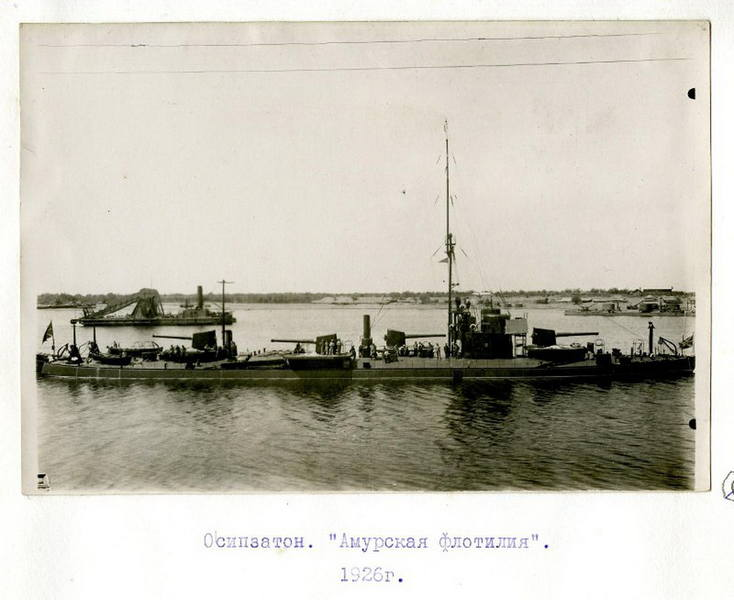 http://images.vfl.ru/ii/1573274968/39831d82/28495117_m.jpg