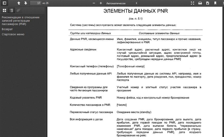 http://images.vfl.ru/ii/1573289097/e427b02c/28496786.jpg