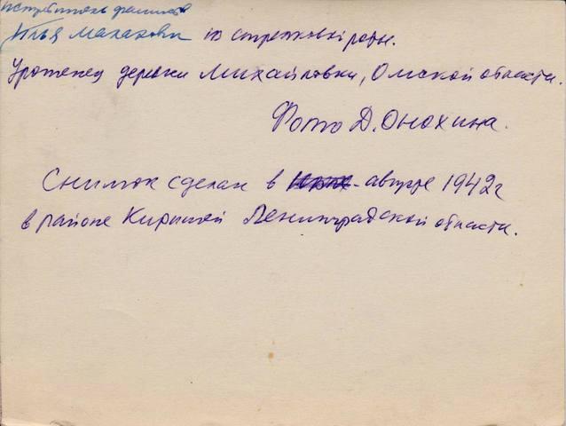 http://images.vfl.ru/ii/1573318287/203597e7/28501791_m.jpg