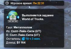 28506059_m.jpg