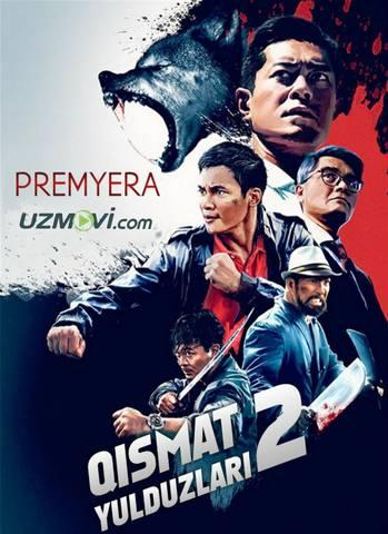 Qismat Yulduzlari 2 Premyera 2019