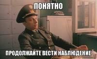 http://images.vfl.ru/ii/1573448197/f5bb4f89/28518147_s.jpg