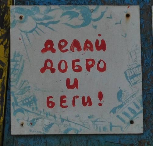 http://images.vfl.ru/ii/1573453934/86b89f71/28518777_m.jpg
