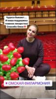 http://images.vfl.ru/ii/1573502547/5d03eeb7/28527997_s.png