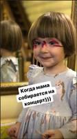 http://images.vfl.ru/ii/1573504032/12674838/28528177_s.jpg