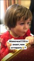 http://images.vfl.ru/ii/1573504141/e7f5d551/28528190_s.jpg