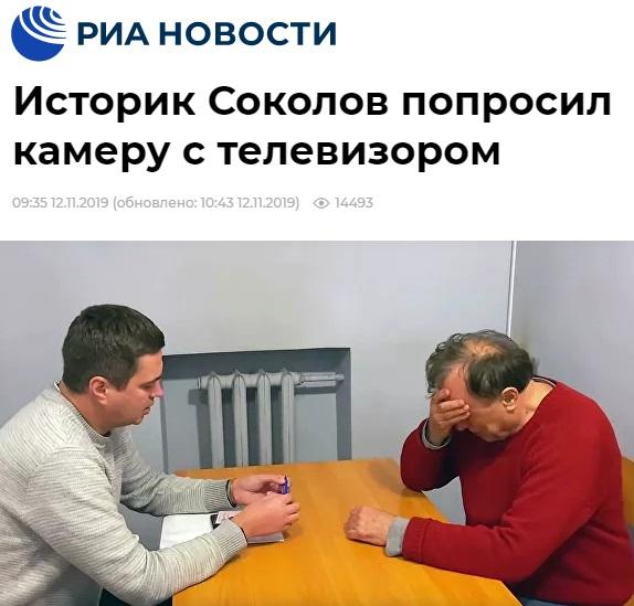 http://images.vfl.ru/ii/1573547417/66c3f0a8/28532047.jpg