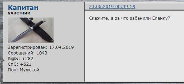 http://images.vfl.ru/ii/1573548966/9b99fb14/28532360.jpg