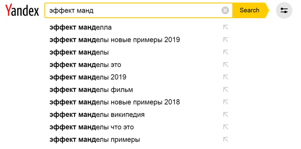 http://images.vfl.ru/ii/1573582402/989c0349/28538422.jpg