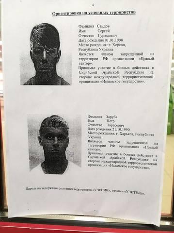 http://images.vfl.ru/ii/1573645401/f73347f2/28545923_m.jpg