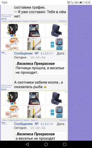 [img]http://images.vfl.ru/ii/1573666200/00006af0/28549719_m.png[/img]