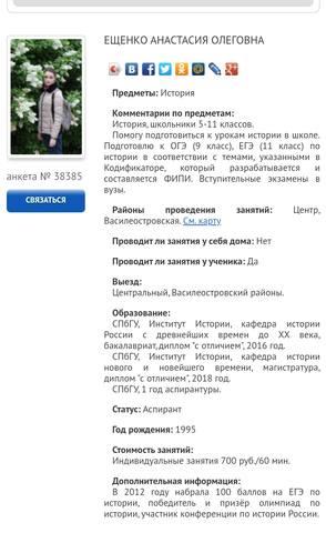 http://images.vfl.ru/ii/1573666672/ac196aae/28549797_m.jpg