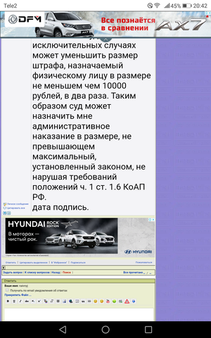 [img]http://images.vfl.ru/ii/1573667298/14b6f3a7/28549912_m.png[/img]