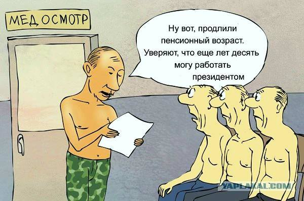 http://images.vfl.ru/ii/1573670029/faed3f42/28550431_m.jpg