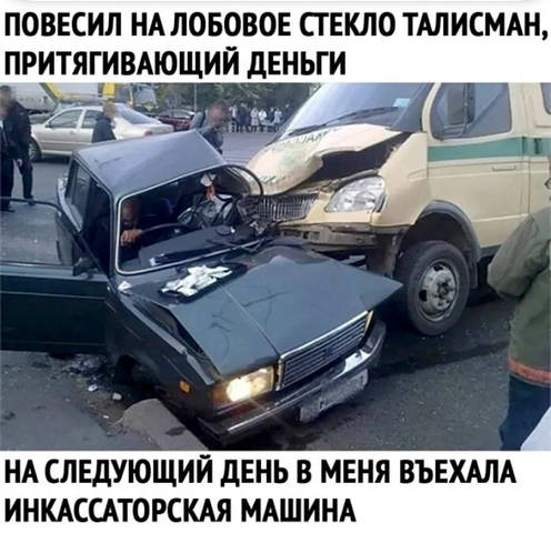 http://images.vfl.ru/ii/1573724997/5b0ee57d/28556222_m.jpg