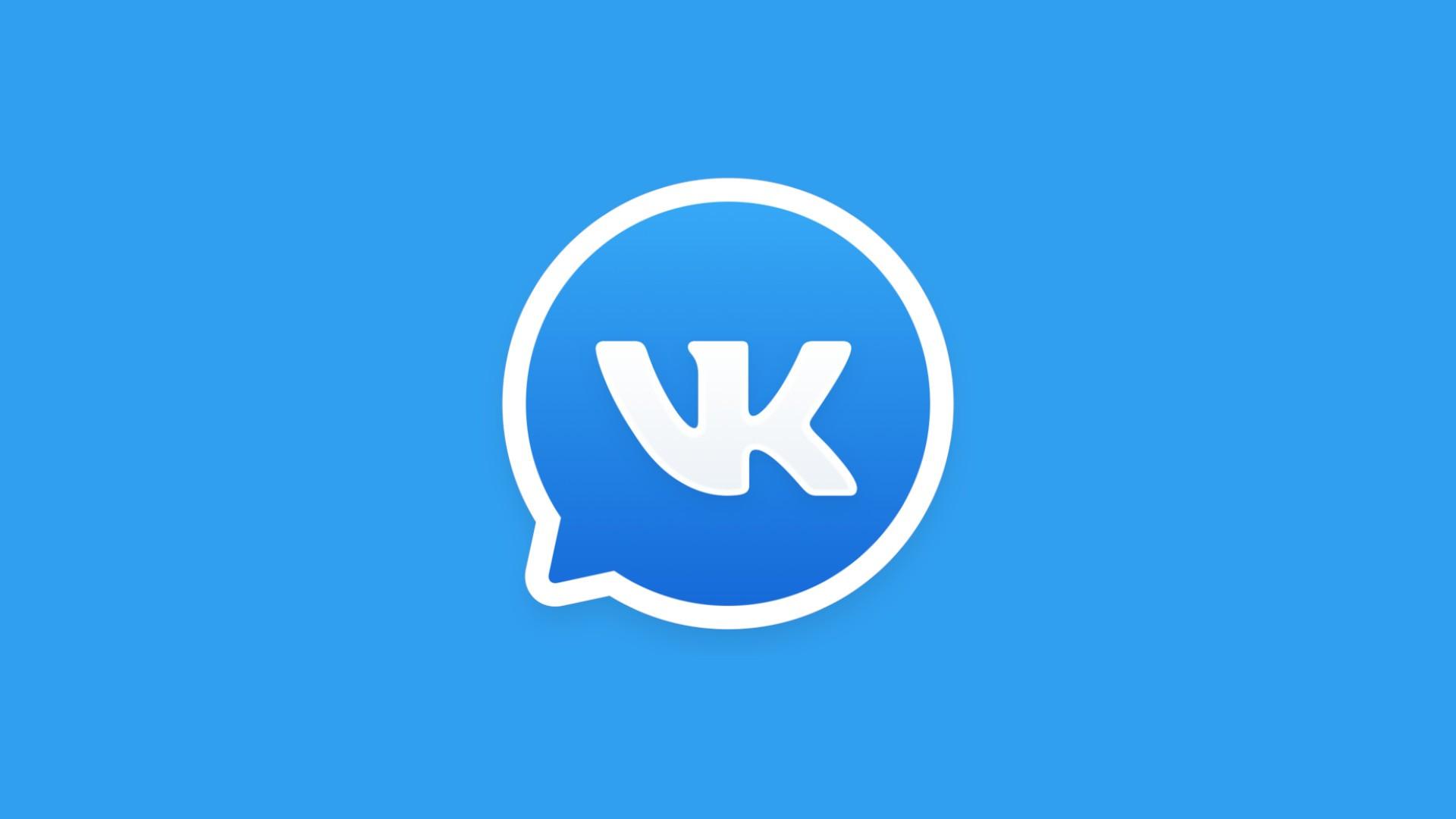 Во «Вконтакте» появятся дизлайки