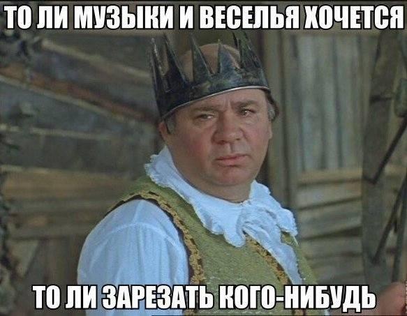 http://images.vfl.ru/ii/1573759837/d92f91d5/28563192_m.jpg