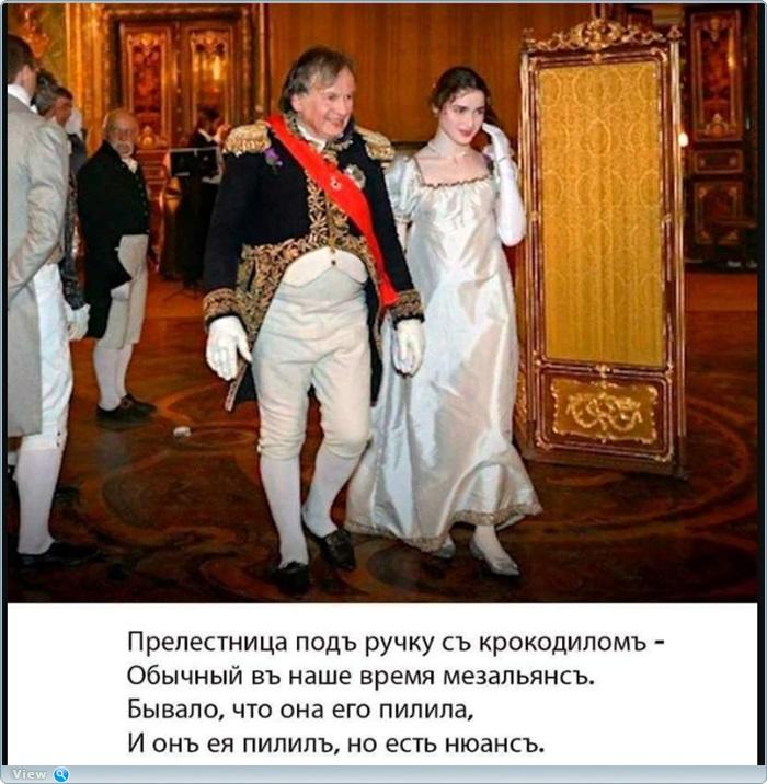 http://images.vfl.ru/ii/1573760592/d638e395/28563322.jpg