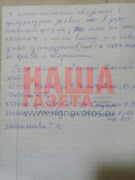 http://images.vfl.ru/ii/1573809435/2ae2b213/28567782.jpg