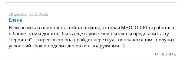 http://images.vfl.ru/ii/1573815090/5ab453b8/28568819.png
