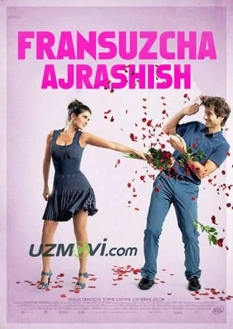 Fransuzcha Ajrashish
