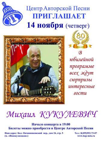 http://images.vfl.ru/ii/1573837216/dba6832e/28573488_m.jpg