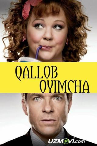 Qallob oyimcha