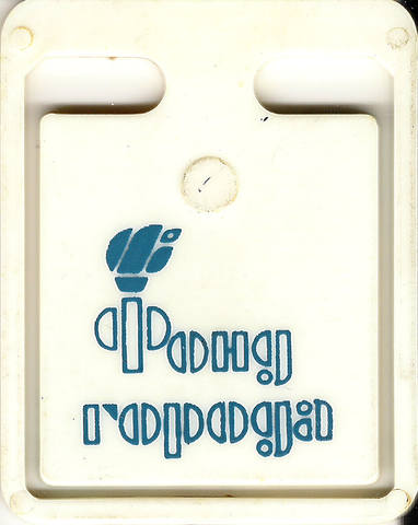 http://images.vfl.ru/ii/1574053007/0bb89fd9/28597607_m.jpg