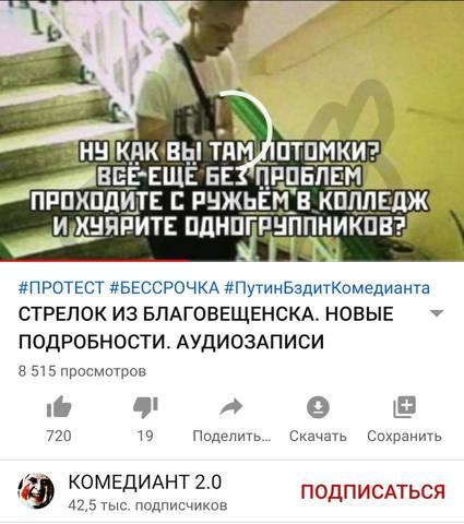 http://images.vfl.ru/ii/1574054037/d1822778/28597655_m.jpg