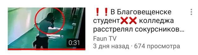http://images.vfl.ru/ii/1574054066/a186210c/28597657_m.jpg