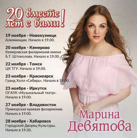 http://images.vfl.ru/ii/1574065327/63171332/28599311_m.jpg