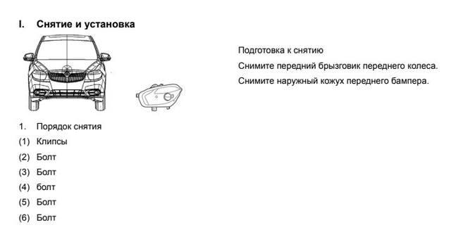 http://images.vfl.ru/ii/1574076491/c2a03af5/28601472_m.jpg