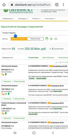 http://images.vfl.ru/ii/1574080414/c326476d/28602426_m.jpg