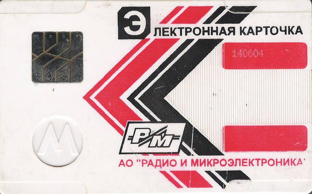 http://images.vfl.ru/ii/1574093081/373ad6d7/28604763_m.jpg