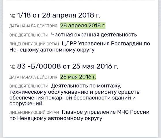 http://images.vfl.ru/ii/1574106271/dcf4825b/28606907_m.jpg