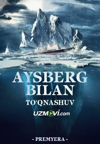 Aysberg bilan to'qnashuv Premyera