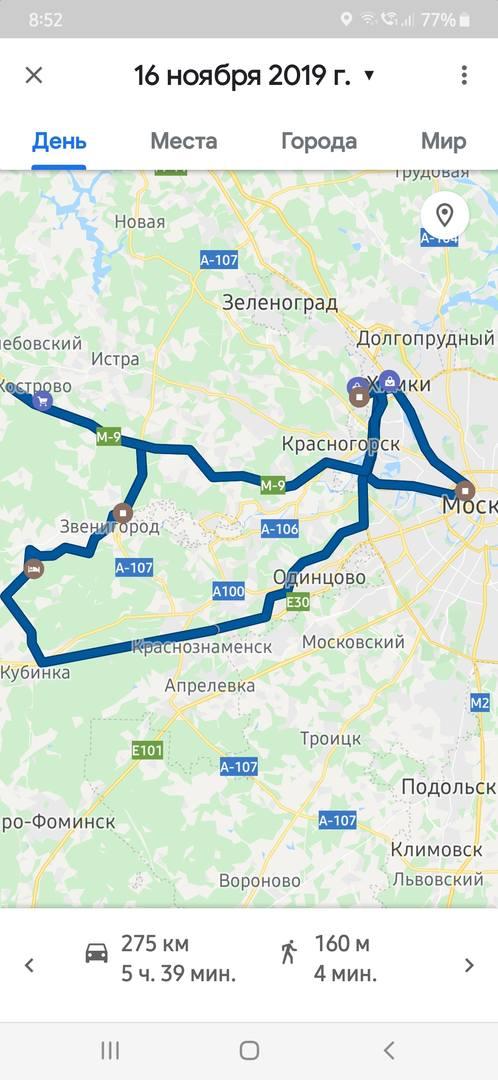 http://images.vfl.ru/ii/1574142908/6dd1e573/28609413.jpg