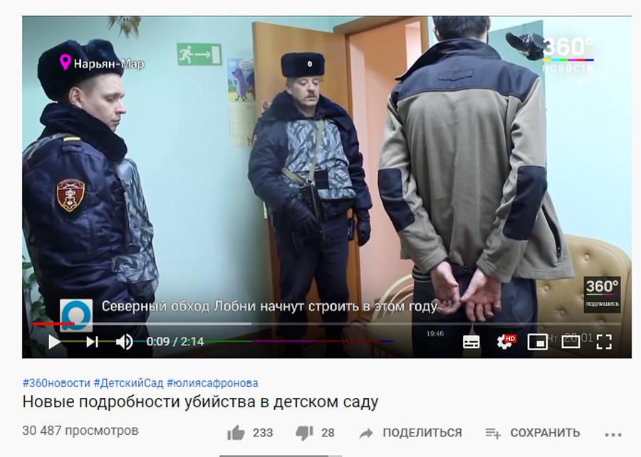 http://images.vfl.ru/ii/1574148329/d64673cf/28610115.jpg