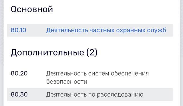 http://images.vfl.ru/ii/1574152664/37b6cde1/28611056_m.jpg