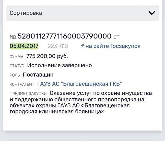 http://images.vfl.ru/ii/1574153010/9b04f4d7/28611135_m.jpg
