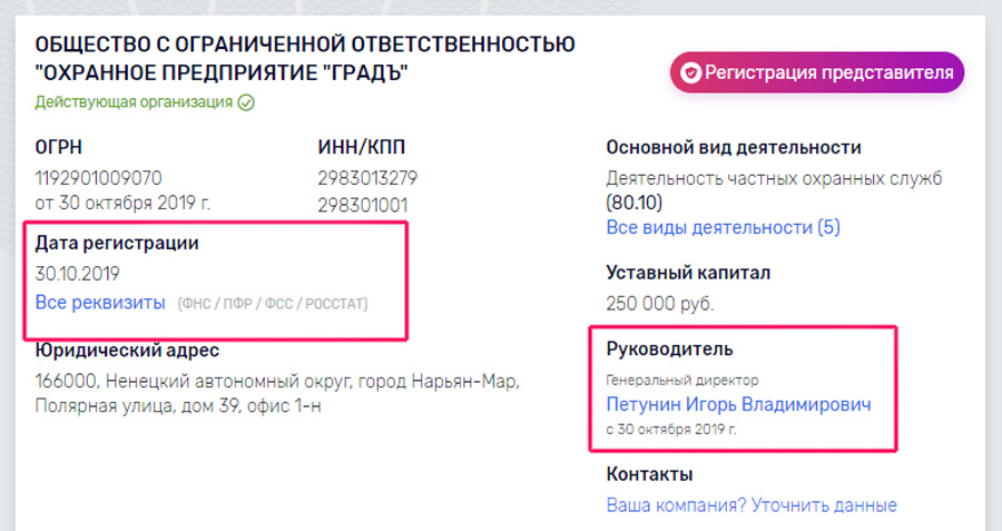 http://images.vfl.ru/ii/1574155612/2afaed7a/28611709.jpg