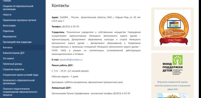 http://images.vfl.ru/ii/1574174651/0af94ce4/28615455_m.png