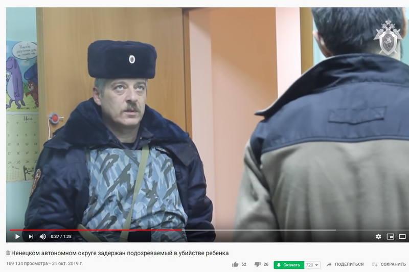http://images.vfl.ru/ii/1574265632/d51e7944/28630406.jpg