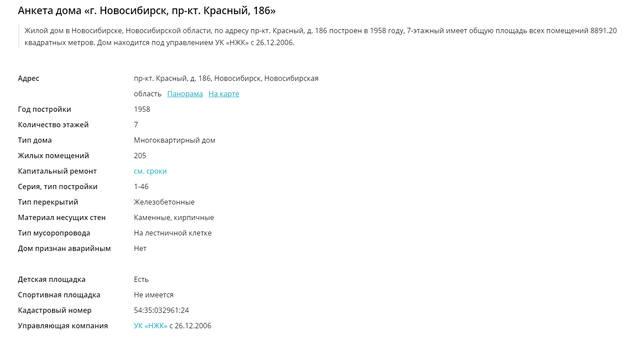 http://images.vfl.ru/ii/1574329081/cf32f5b2/28639588_m.jpg
