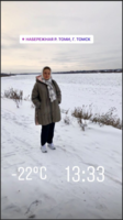 http://images.vfl.ru/ii/1574343928/e7656d70/28642760_s.png