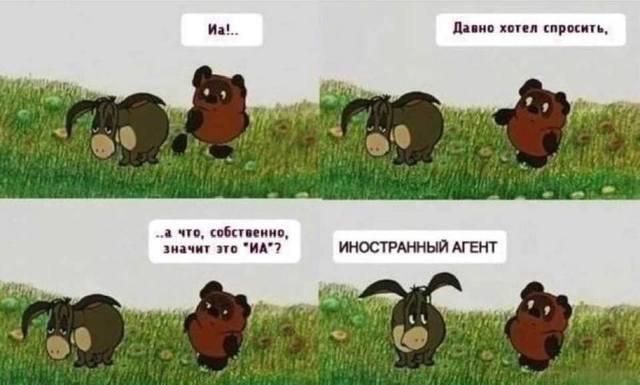 http://images.vfl.ru/ii/1574364757/5c98210c/28647424_m.jpg
