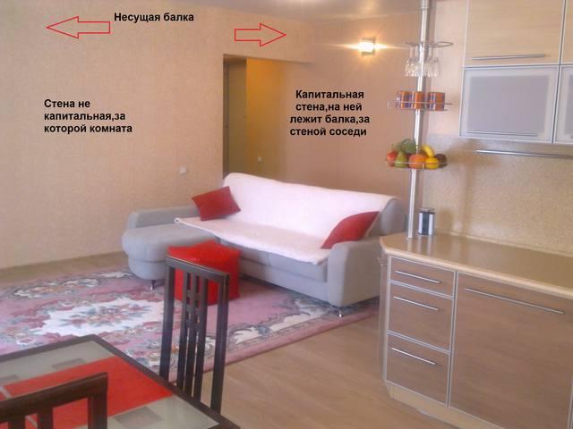 http://images.vfl.ru/ii/1574395065/6d885821/28649231_m.jpg