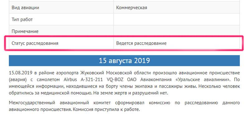http://images.vfl.ru/ii/1574401250/6748ac23/28649737.jpg