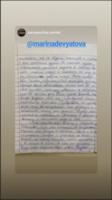 http://images.vfl.ru/ii/1574451636/edc5500b/28658356_s.png